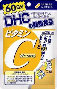 DHC 維他命C