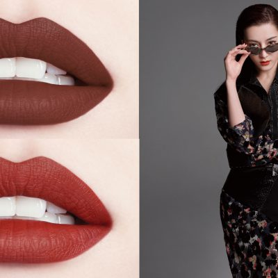 巴黎萊雅奢華皮革訂製唇膏限量