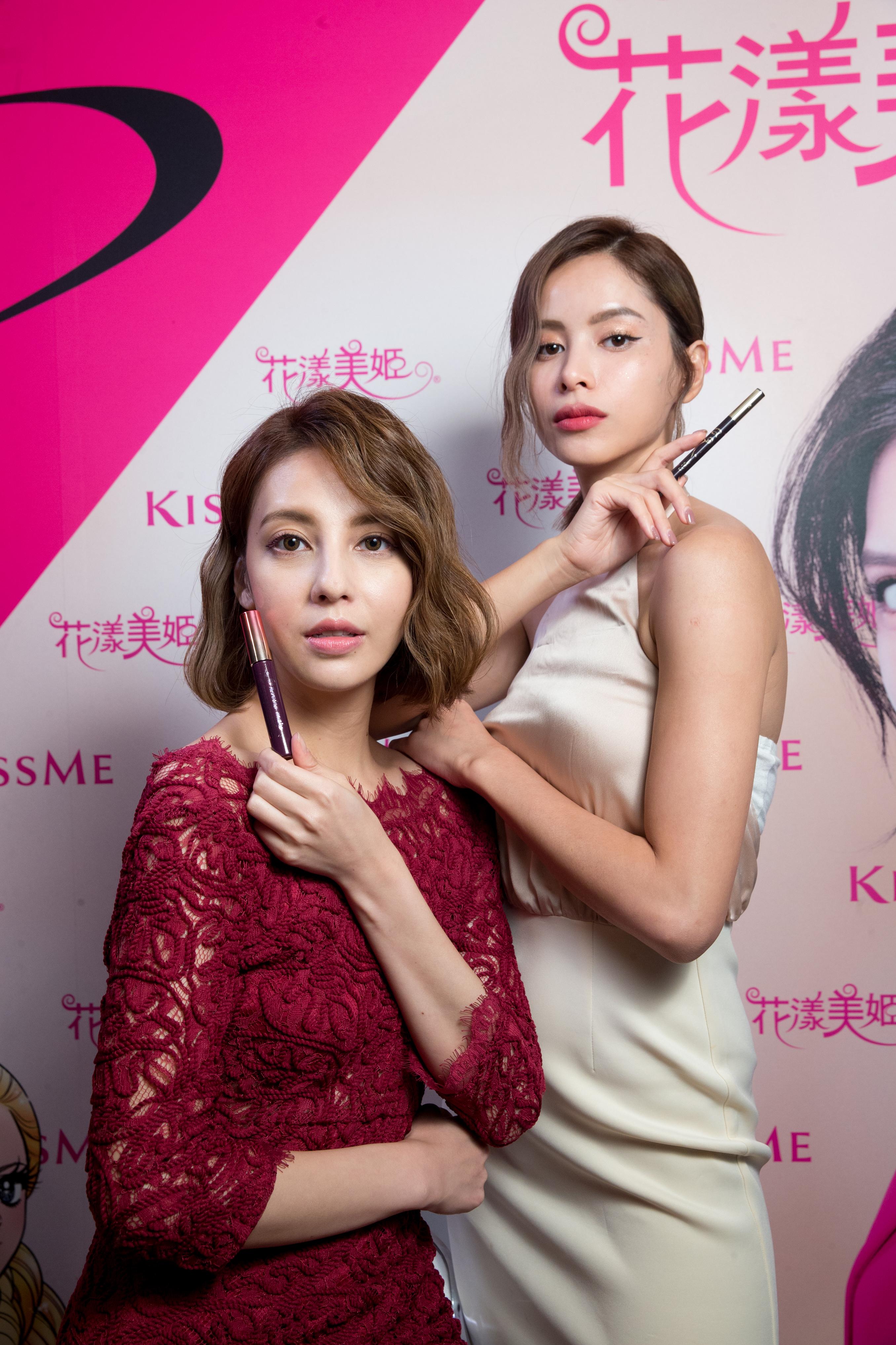 KISSME花漾美姬
