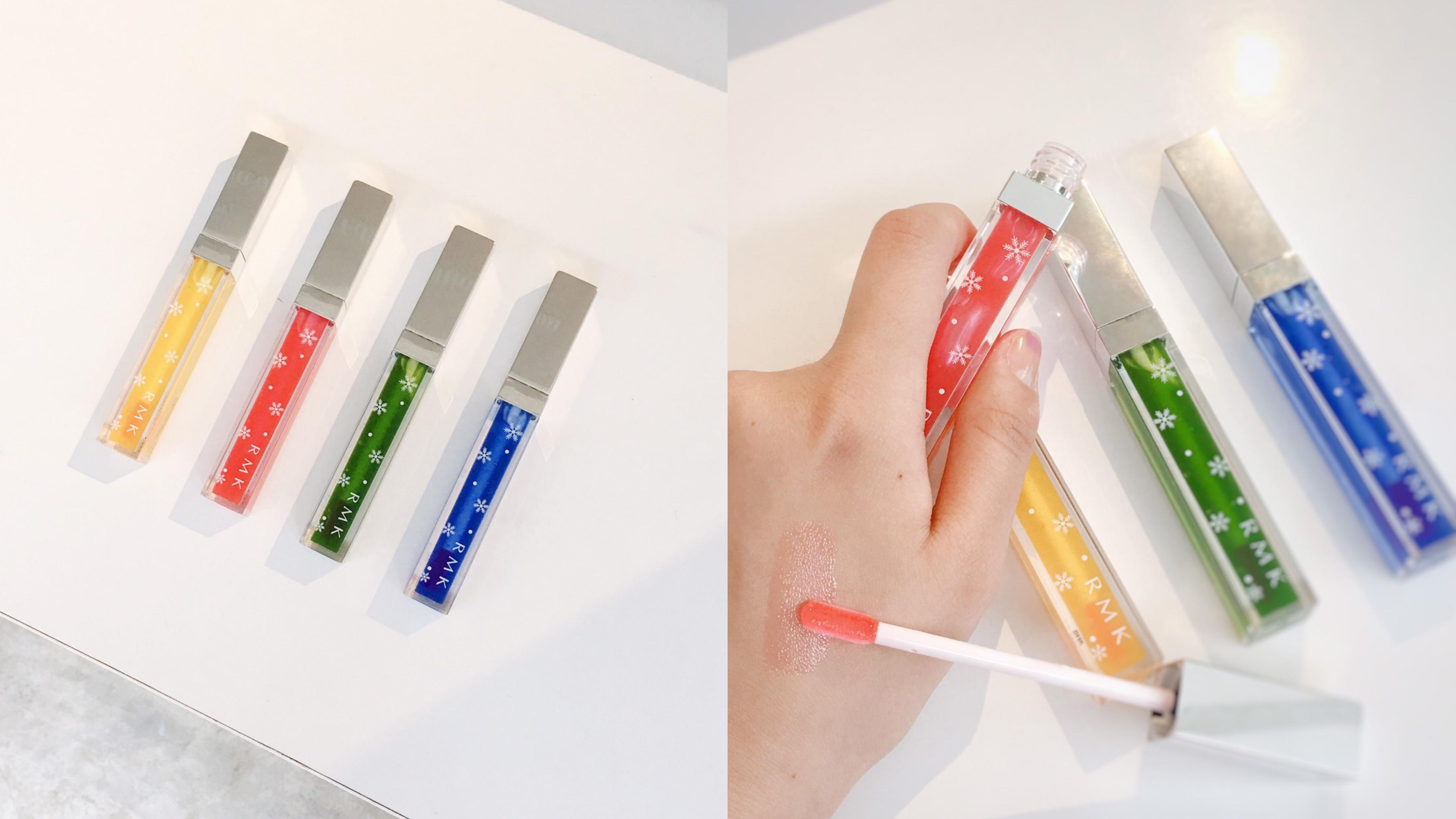 RMK 誘光潤唇釉 RMK Tinted Oil Fit Gloss 全4色 5.5g