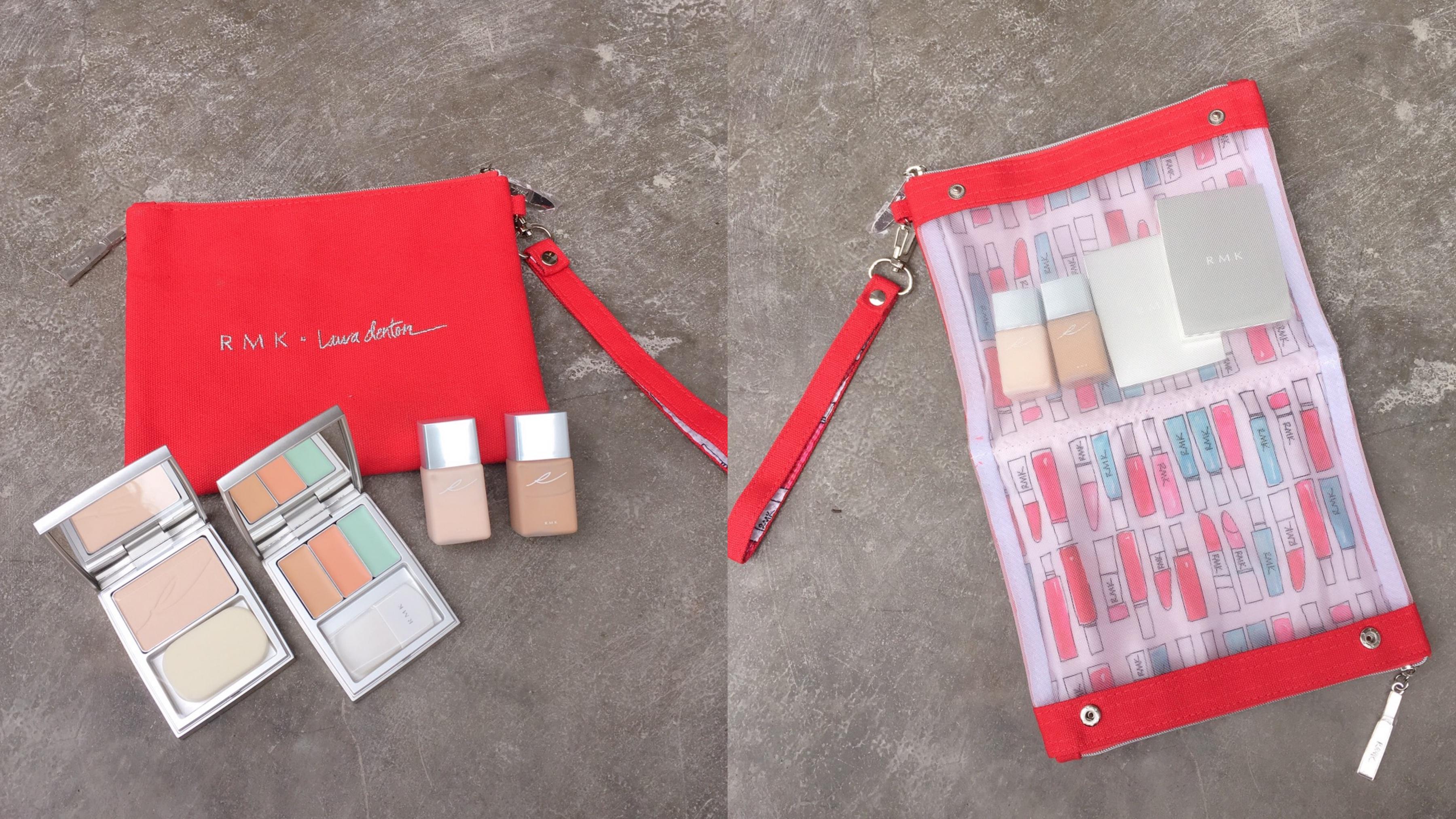 RMK 度假底妝旅行組 RMK Christmas Travel Base Makeup Kit 2018 A