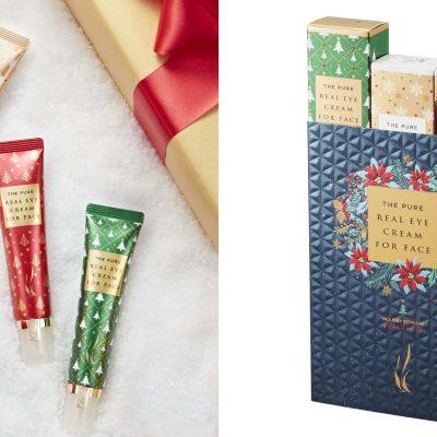 美妝控狂推!網路瘋狂洗版商品經典再升級「AHC眼霜聖誕禮盒」暖心上市!