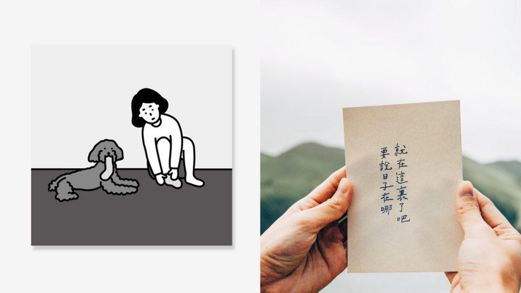 插畫迷見本尊