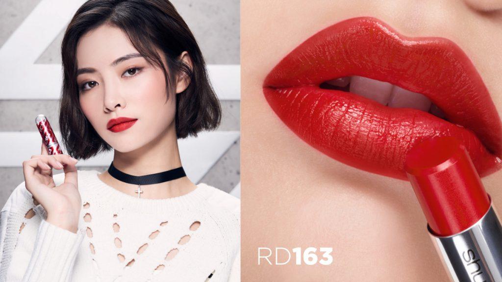 植村秀微紅唇RD163