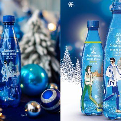 氣泡水也可以很潮!舒味思Schweppes x Gary Tu 打造絕佳藍色聖誕!大笨鐘、倫敦橋…盡收眼底!