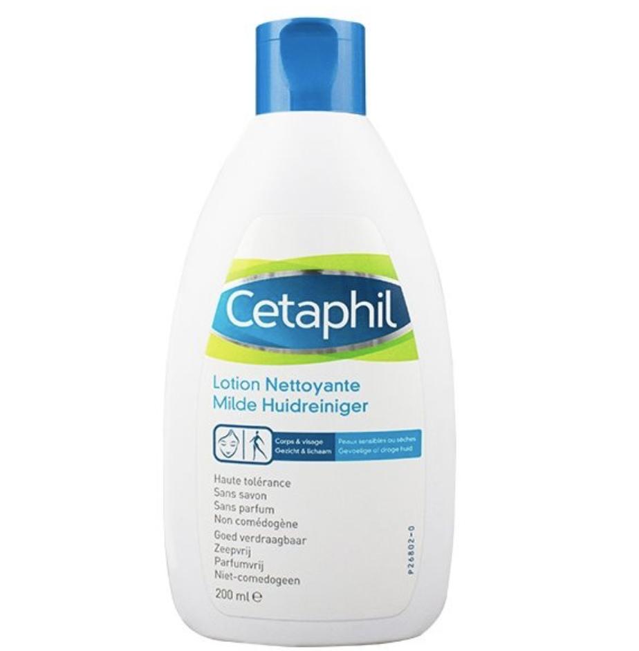 「Cetaphil」溫和潔膚乳