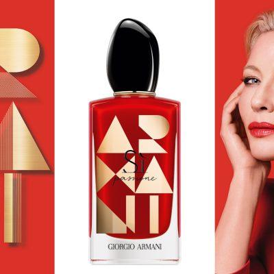 星光熠熠!Giorgio Armani金色幾何圖騰風暴來襲!紅絲絨氣墊、水唇膏…換聖誕新衣!