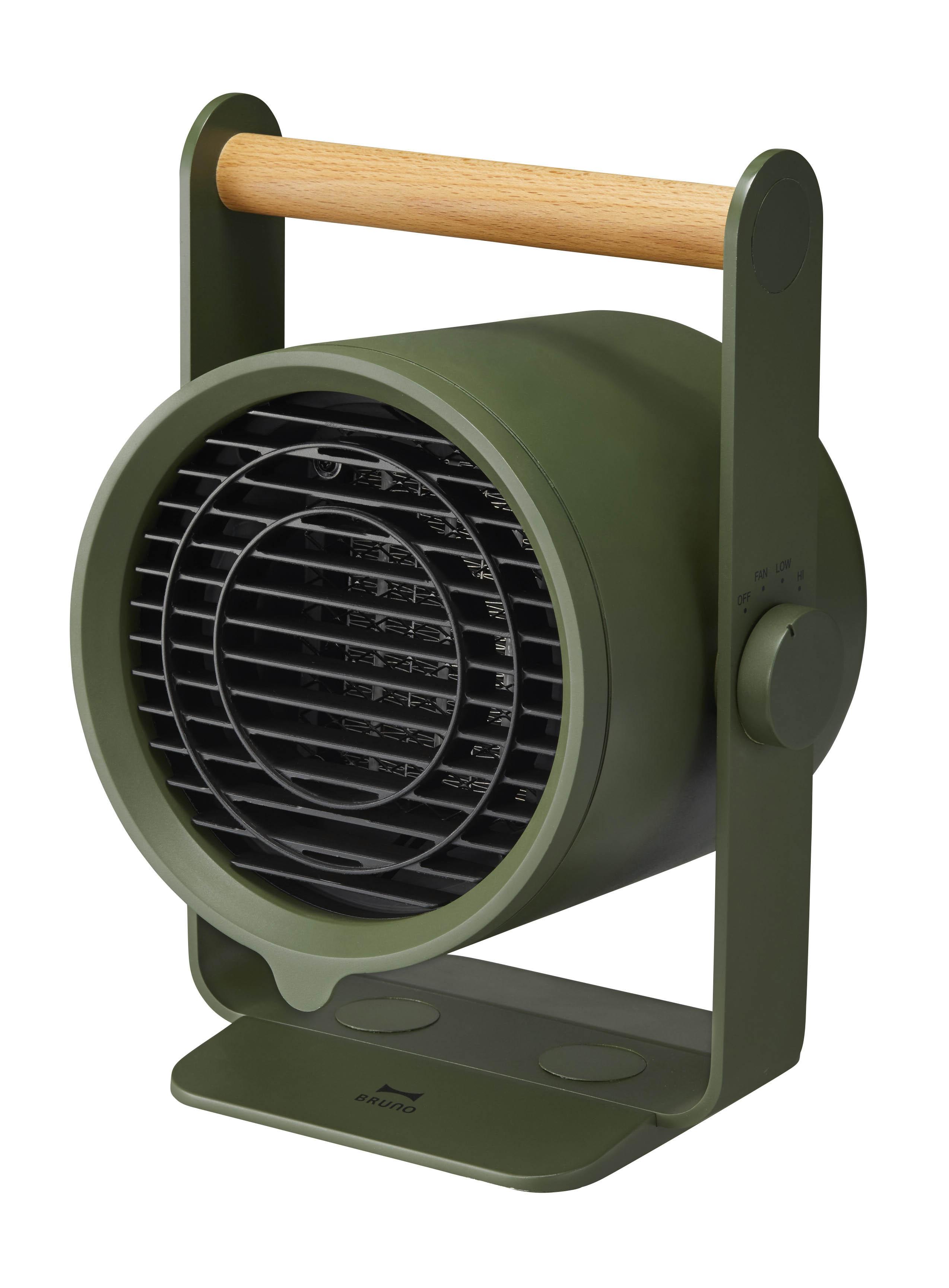 天然木手持PTC陶瓷兩用電暖器