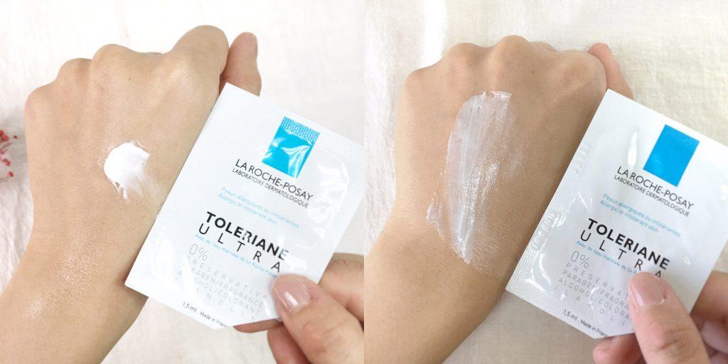 理膚寶水 多容安舒緩修護精華乳