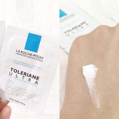 ▲理膚寶水 多容安極效舒緩修護精華乳