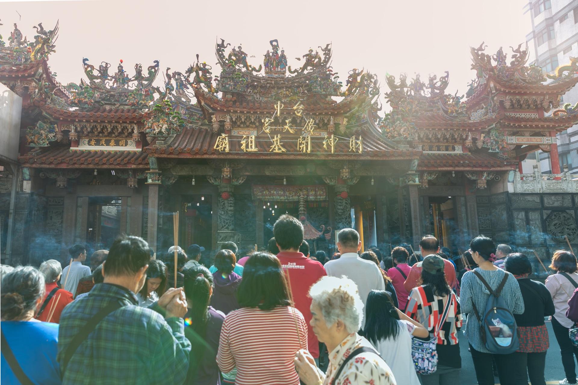 台中廣天宮-財神開基祖廟