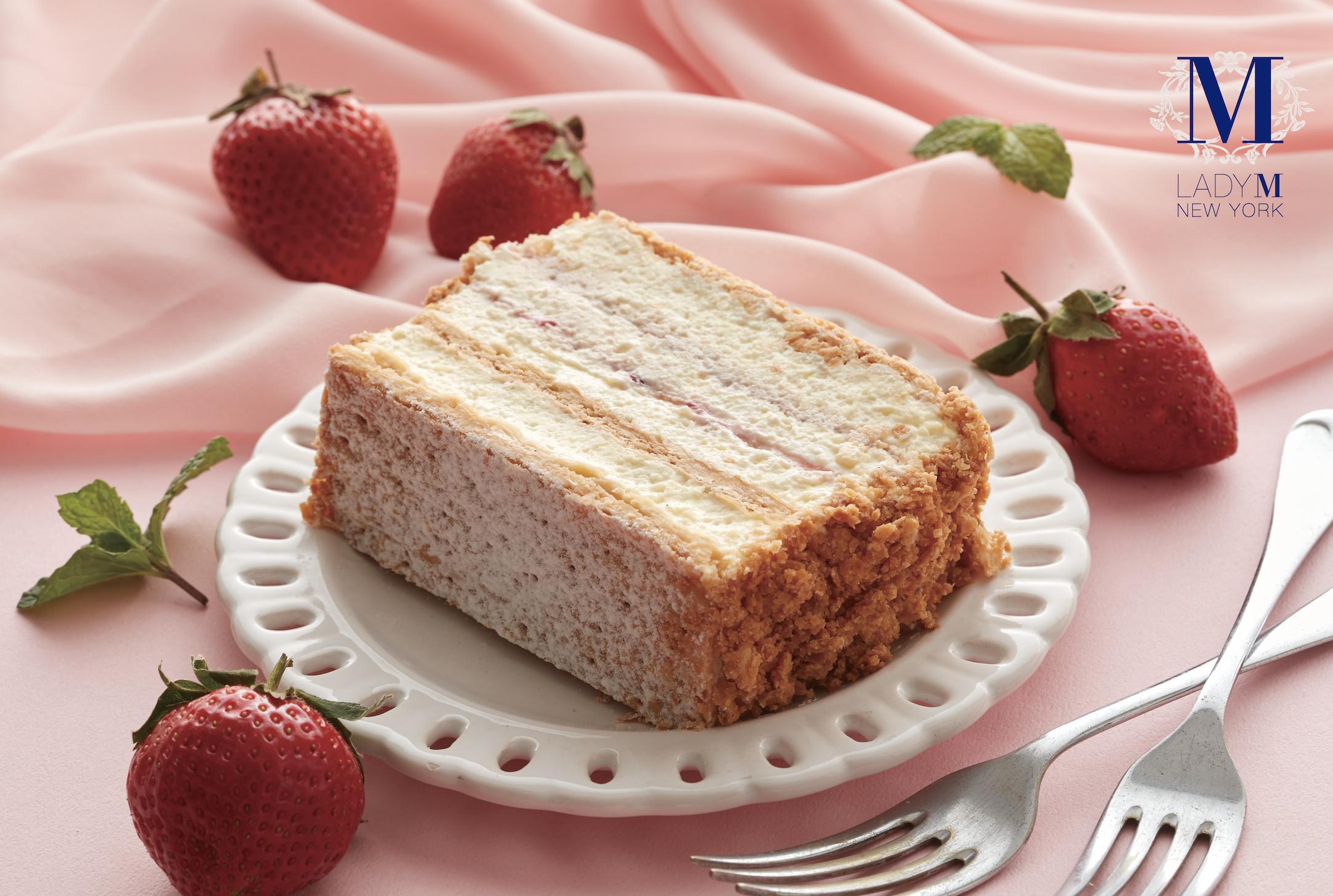 法式草莓千層酥