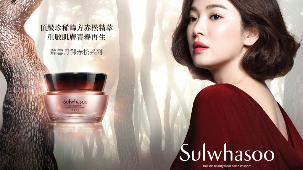 #雪花秀#Sulwhasoo#Nutritious#Night cream#Masque#多效臻雪丹御赤松賦活面膜#韓方保養