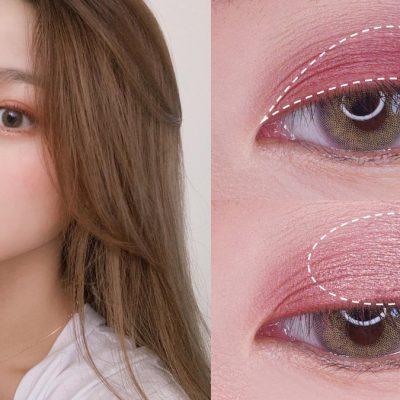 莓果夾心眼妝