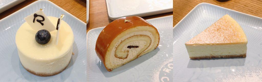 蛋糕 皇家哥本哈根輕食 咖啡