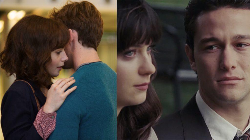 電影 交往 愛情 友情