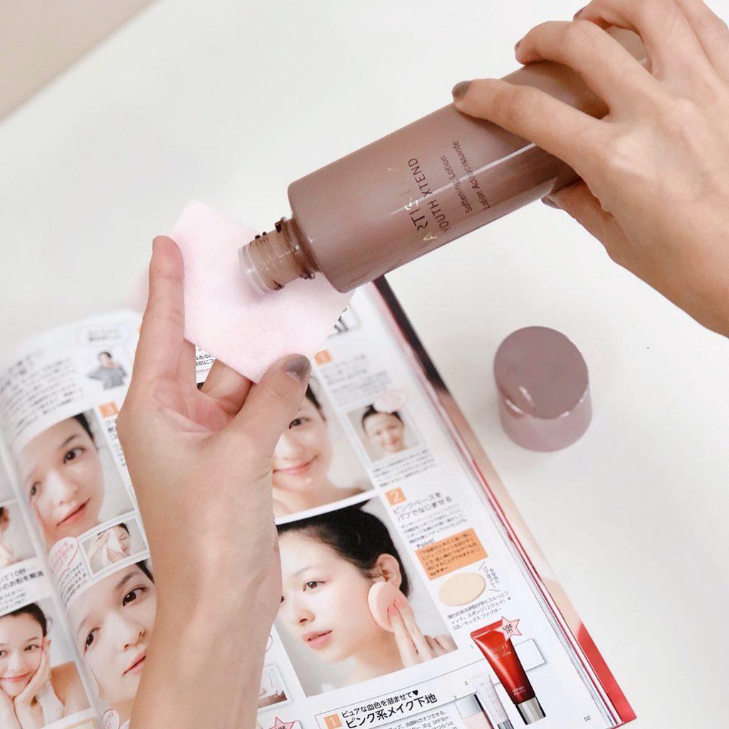 安麗化妝水