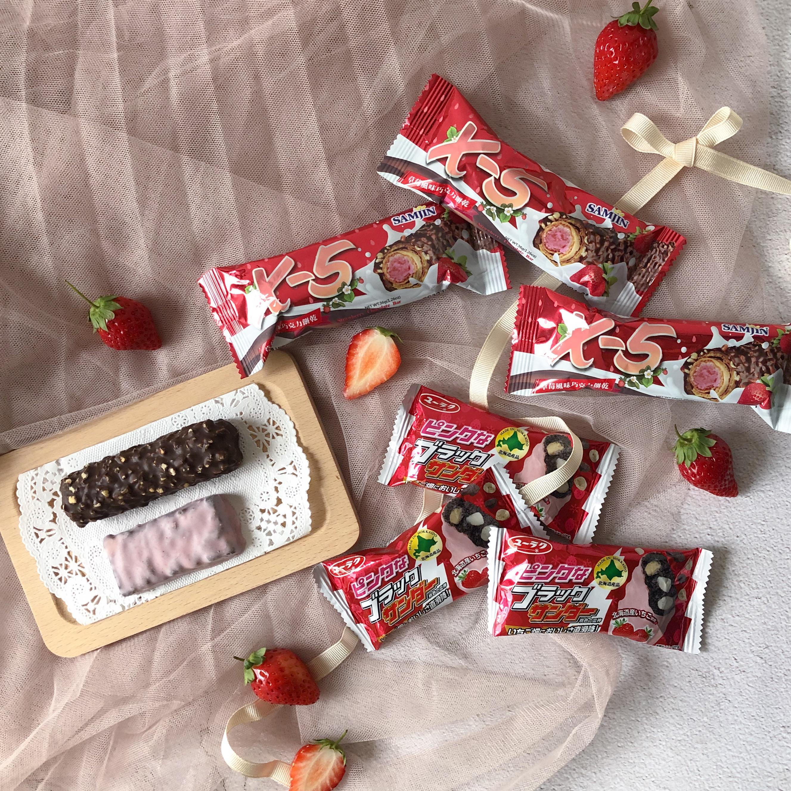 韓國X-5草莓巧克力風味餅乾/NT.29