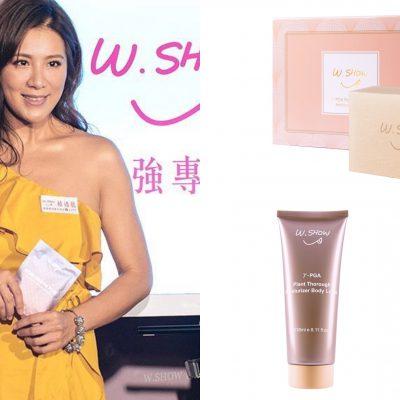 W.show 保濕 保養 台灣品牌
