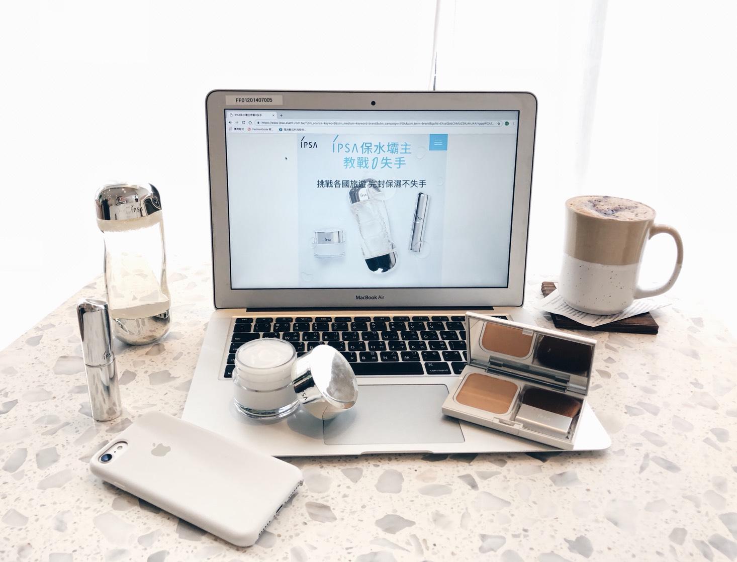 高效率保養化妝 IPSA