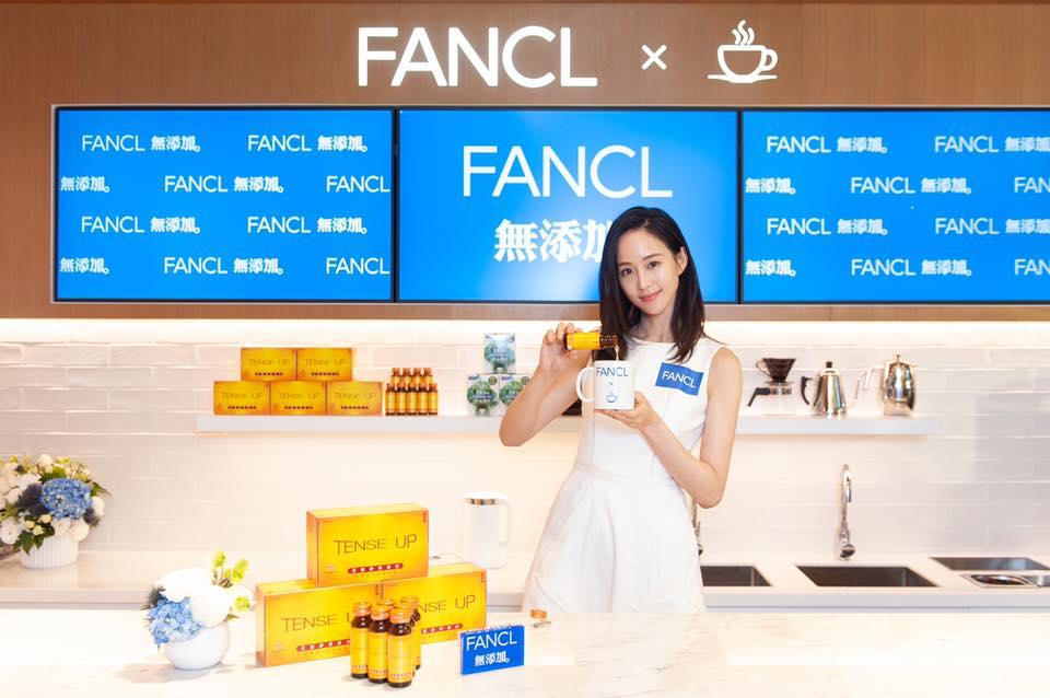 FANCL膠原蛋白飲
