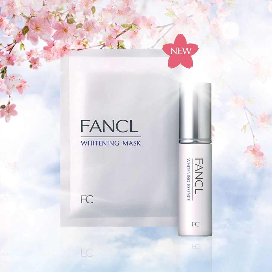 FANCL活膚祛黑精華系列