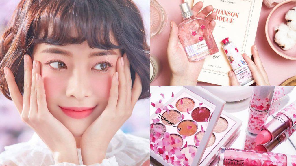 櫻花季彩妝保養