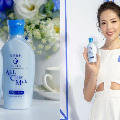 洗顏專科新品卸妝乳