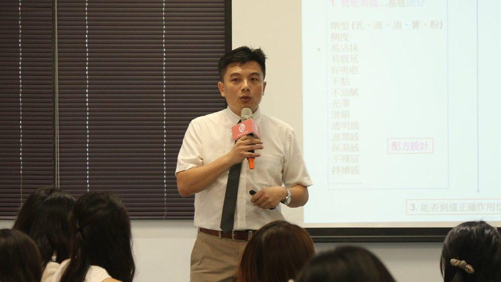 化妝品科老師徐照程