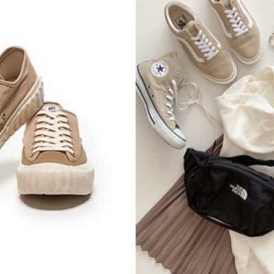 奶茶色鞋款