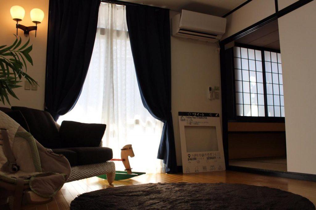 Holiday Homes TSUBOYA 1st(TSUBOYA一號公寓)