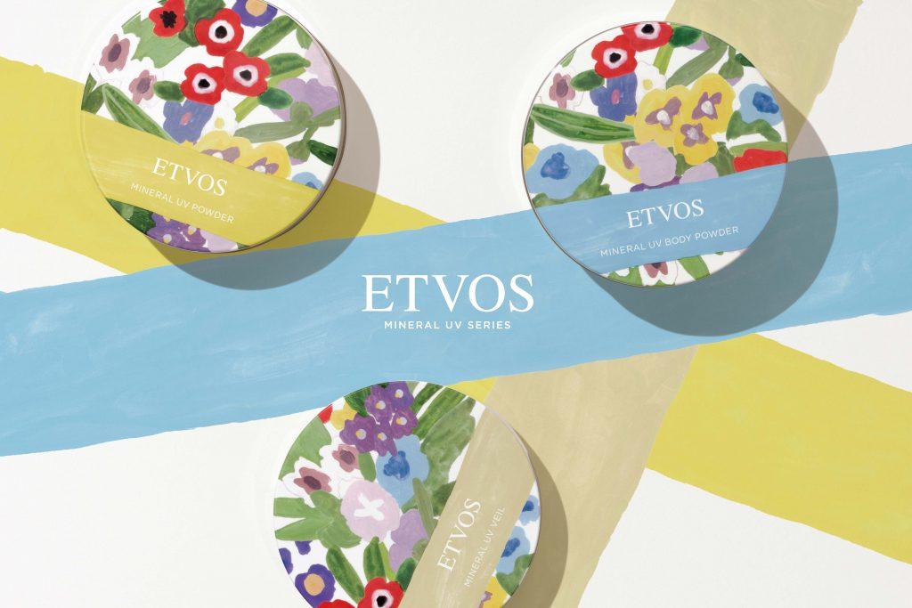 ETVOS限定包裝