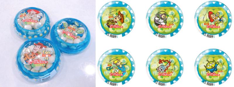 味覺糖e-ma玩具總動員白葡萄喉糖 (共6款) NT.119