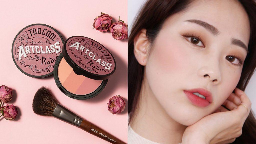 利用美術課三色腮紅餅-薔薇完成的同色系妝容