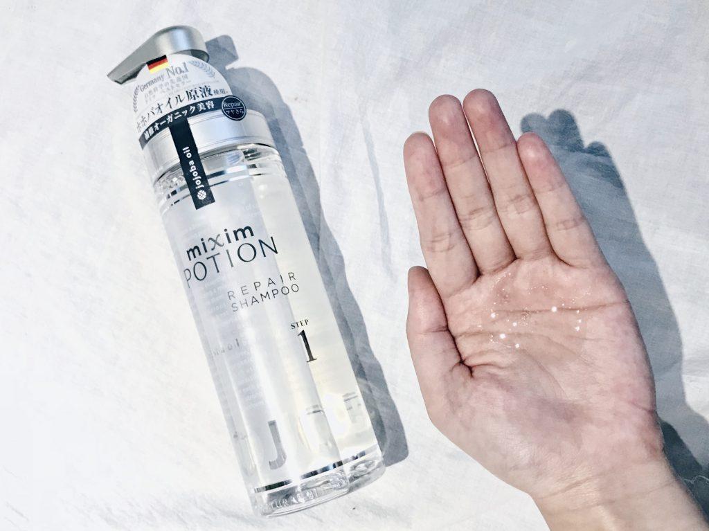 日本mixim POTION精油修護洗髮精1.0