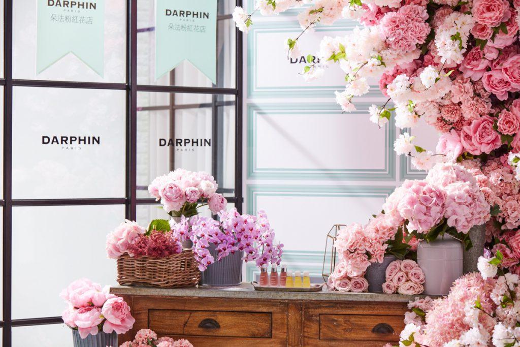 朵法粉紅花店