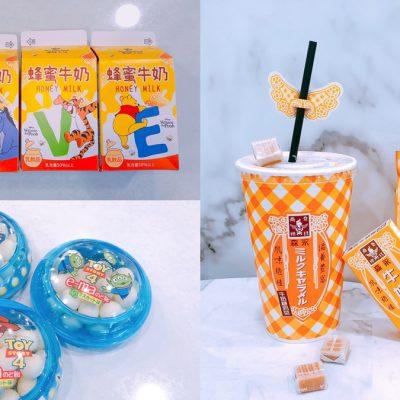 7-11森永牛奶糖奶茶
