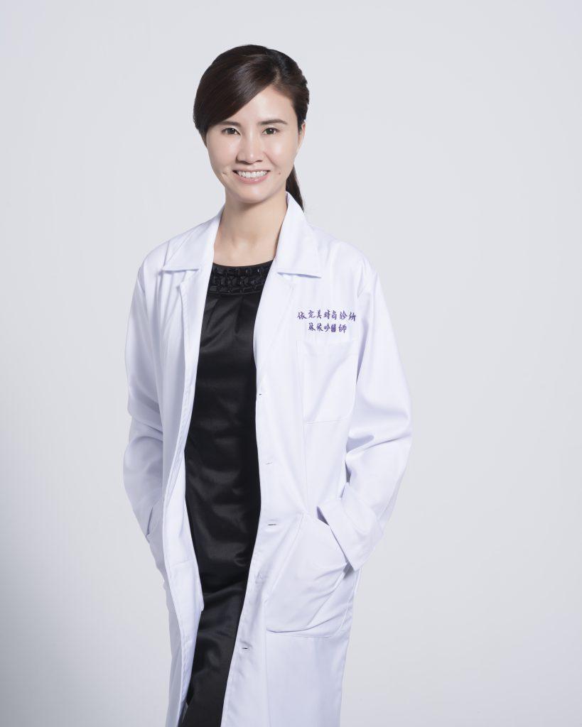 林依吟醫師