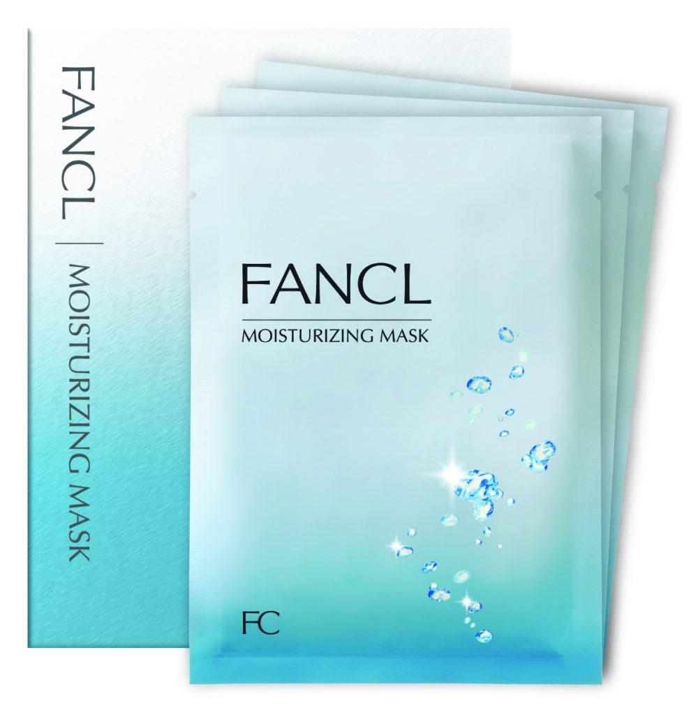 FANCL長效水光精華面膜 19ml X 6片/NT.1,400