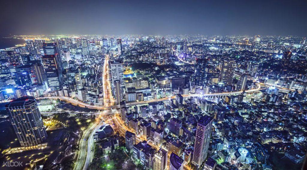 東京觀光直升機