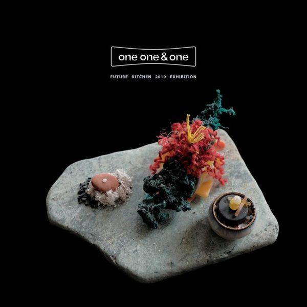 One One & One 創作/牡蠣造音 mulii 提供。