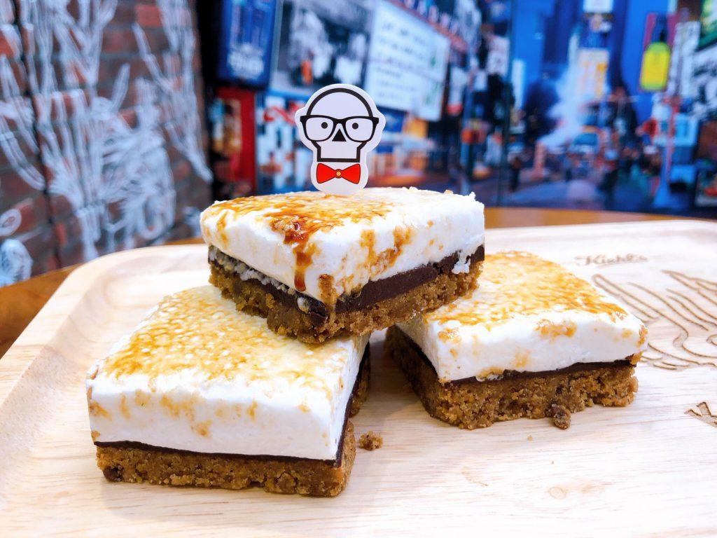KIEHL'S烤棉花糖巧克力派(NT$120/份)