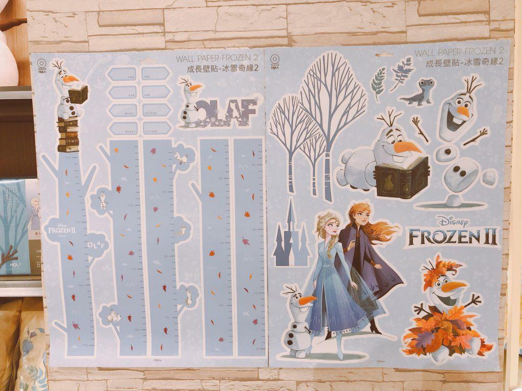 迪士尼系列Frozen 2 成長壁貼