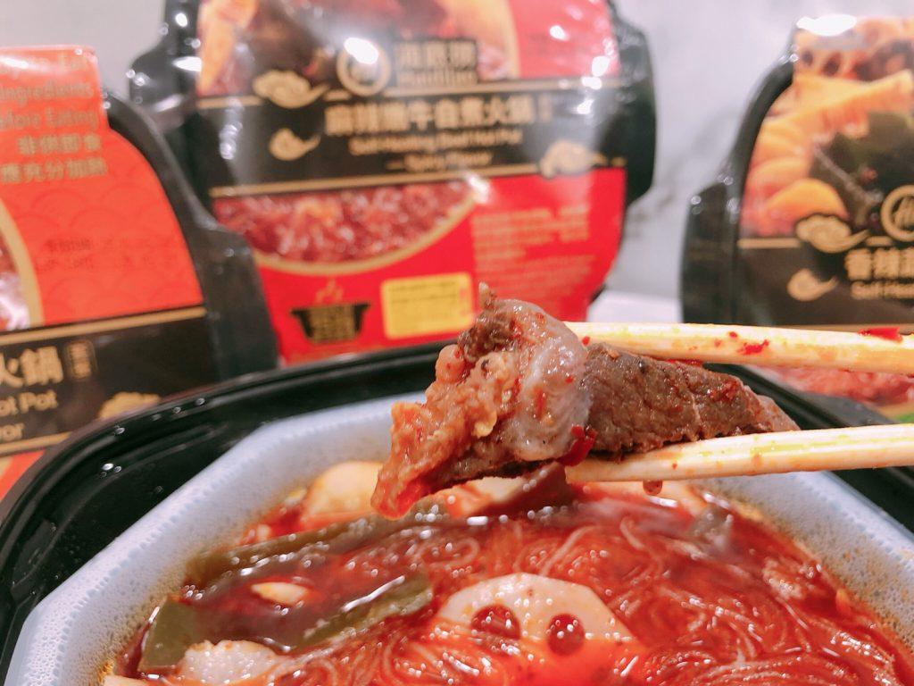 海底撈個人麻辣鍋