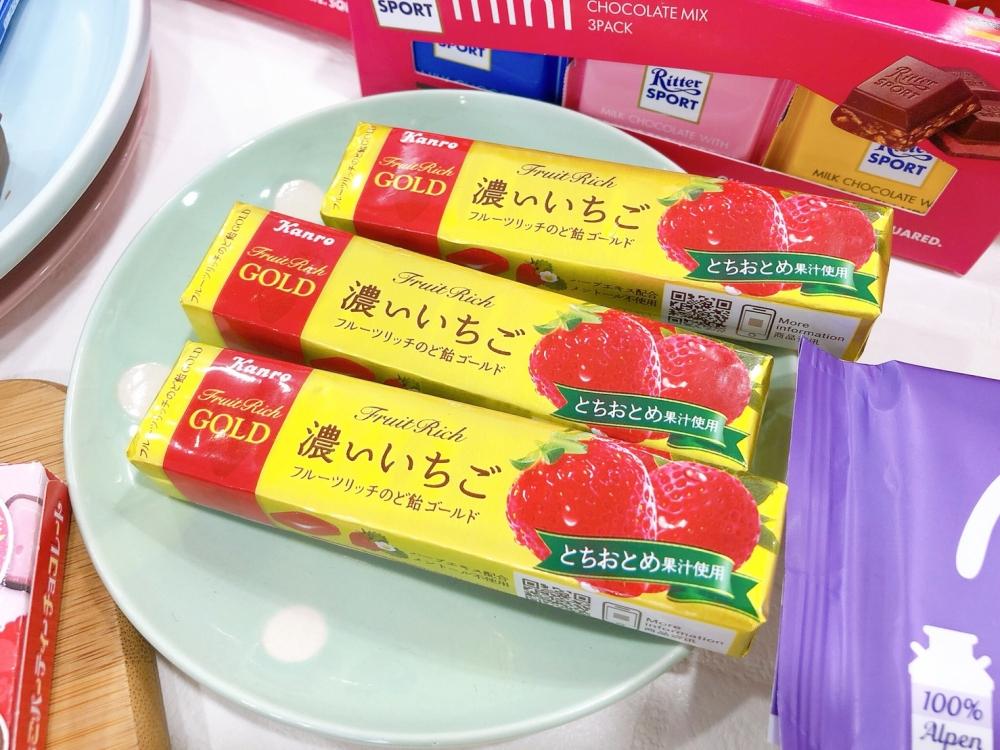 日本甘樂GOLD濃草莓口味喉糖