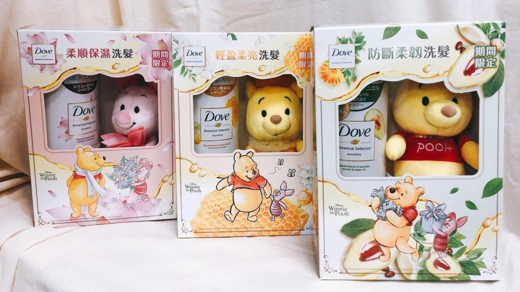 【限量版】小熊維尼3款洗髮露繪本禮盒