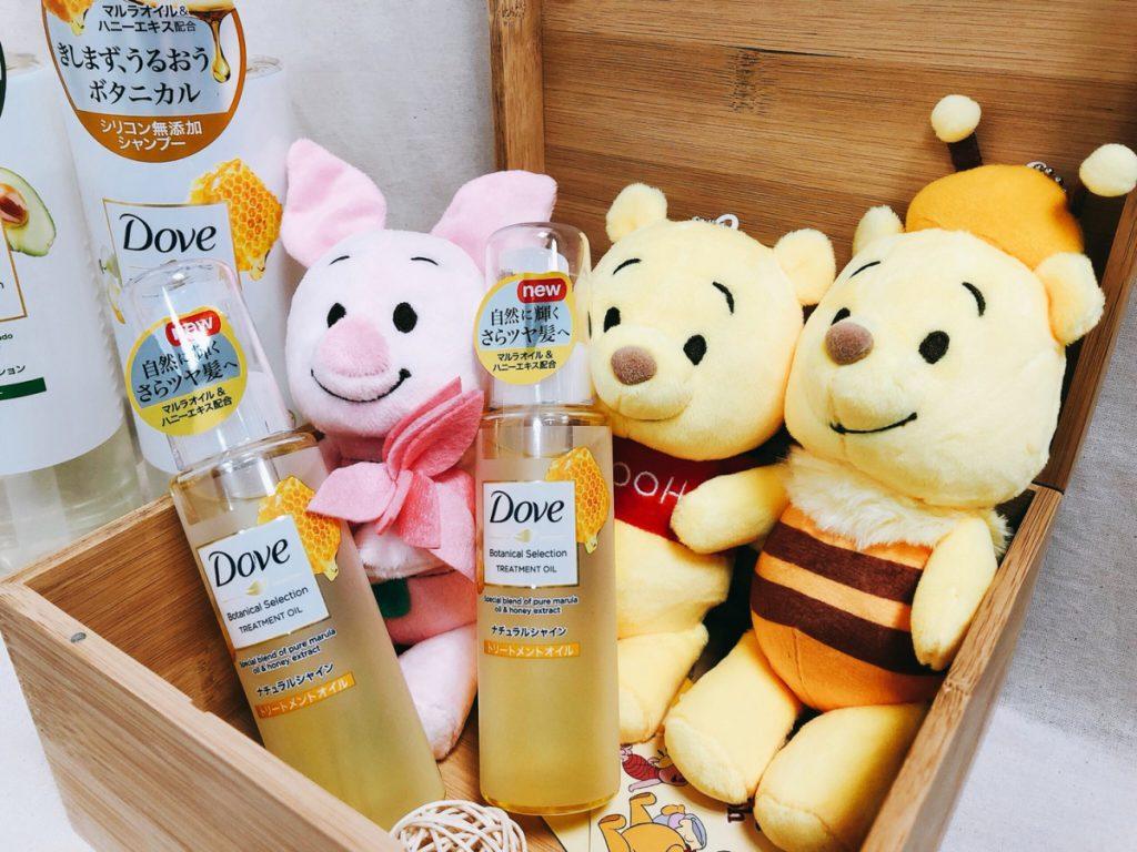 小熊維尼蜂蜜安瓶精華護髮油 100ml / NT$329
