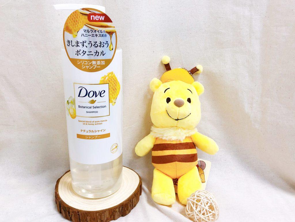 蜂蜜輕盈柔亮洗髮露 500g / NT$329