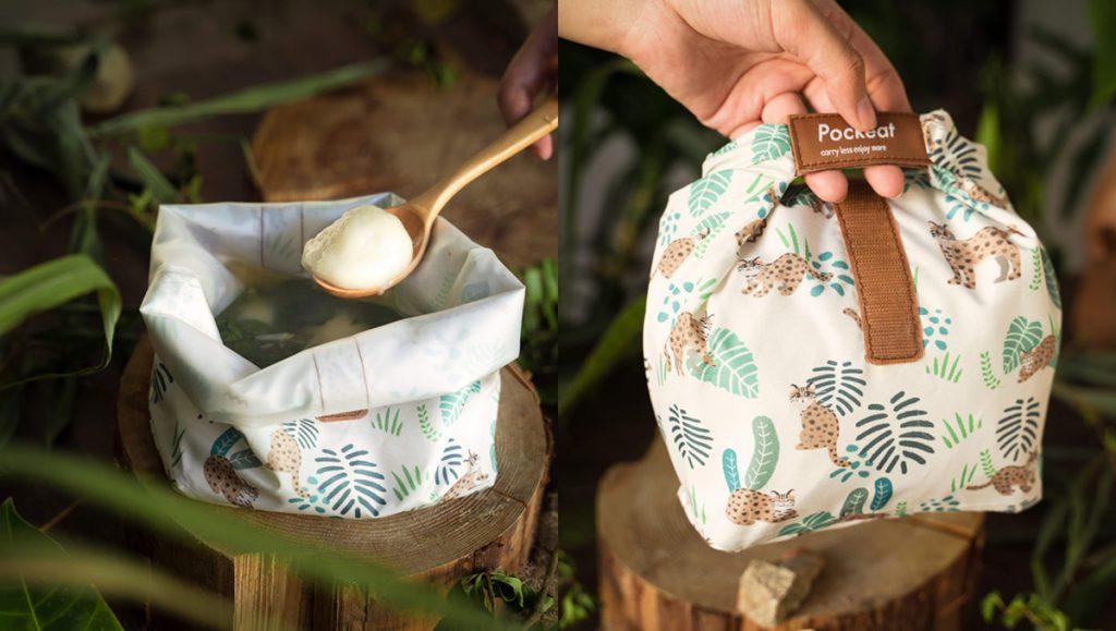 Pockeat 環保食物袋(大食袋)NT$621