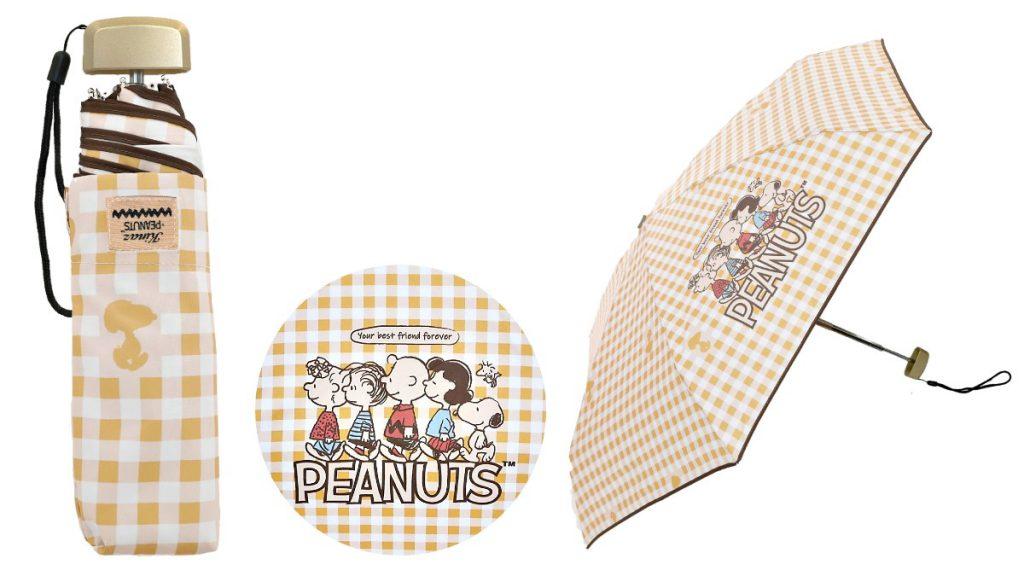 聯名#BFF永遠的好友格紋晴雨兩用傘(左)